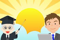 Unit 28: 就業規則の効力2-駆け出しコンサルタントの学習成長ブログ(労働法編)